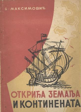 B. Maksimović: OTKRIĆE ZEMALJA I KONTINENATA