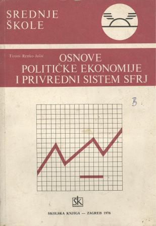 Jakov Tironi: OSNOVE POLITIČKE EKONOMIJE