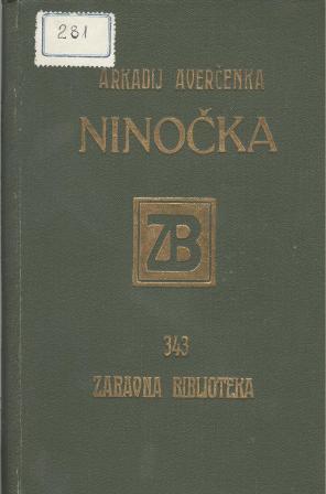 Arkadij Averčenka: NINOČKA