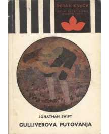 Jonathan Swift: GULLIVEROVA PUTOVANJA