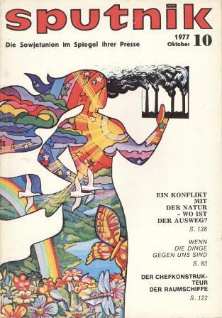 SPUTNIK 10/1977