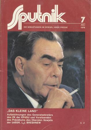 SPUTNIK 7/1978