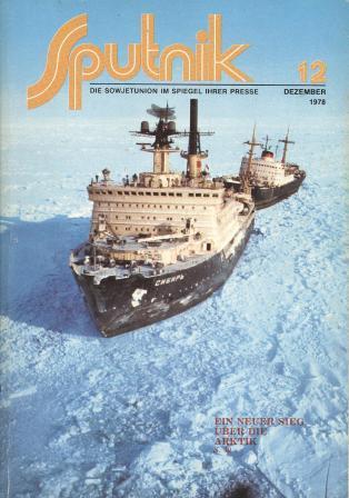 SPUTNIK 12/1978
