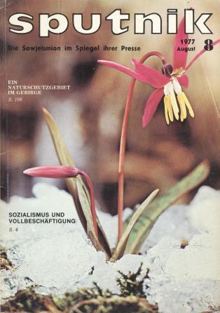 SPUTNIK 8/1977