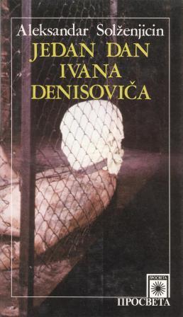 Aleksandar Solženicin: JEDAN DAN IVANA DENISOVIČA