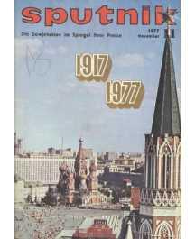 SPUTNIK 11/1977