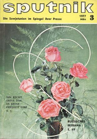 SPUTNIK 3/1977
