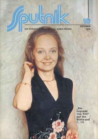 SPUTNIK 10/1978