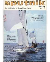 SPUTNIK 7/1977