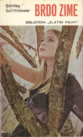 Shirley Schoonover: BRDO ZIME