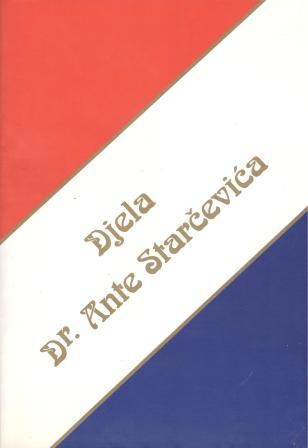 Ante Starčević: PISMA MAGJAROLACAH