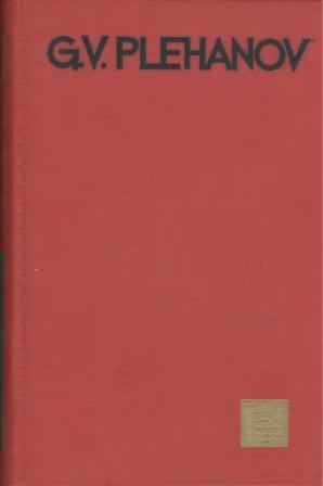 G. V. Plehanov: ANARHIZAM I SOCIJALIZAM