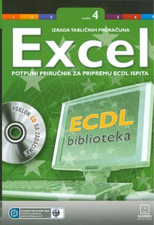 Milan Korać: MS EXCEL
