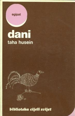 Taha Husein: DANI