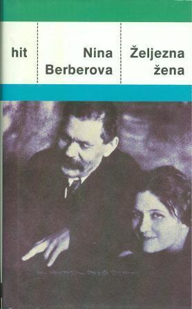 Nina Berberova: ŽELJEZNA ŽENA