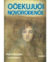 Asim Kurjak: OČEKUJUĆI NOVOROĐENČE
