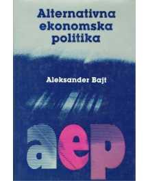 Aleksander Bajt: ALTERNATIVNA EKONOMSKA POLITIKA