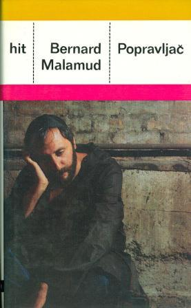 Bernard Malamud: POPRAVLJAČ