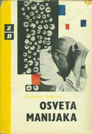 Slobodan Petković: OSVETA MANIJAKA