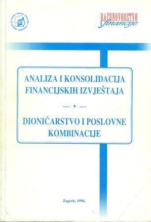 Danimir Gulin i sur.: ANALIZA FINANCIJSKIH IZVJEŠTAJA