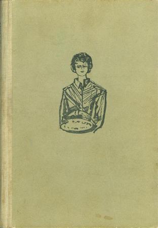 Anne Eisner Putnam: MADAMI