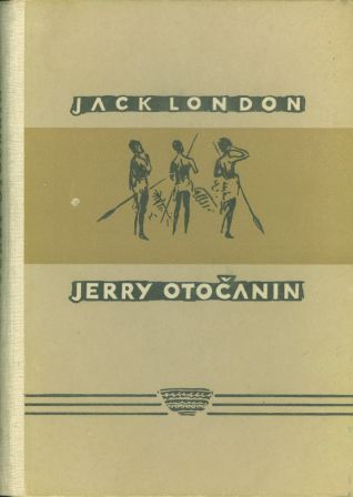 Jack London: JERRY OTOČANIN