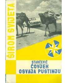 Barbara Starčević: ČOVJEK OSVAJA PUSTINJU