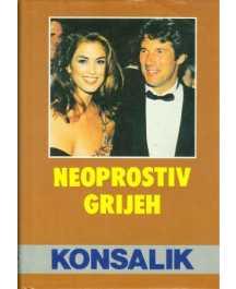 Heinz G. Konsalik: NEOPROSTIV GRIJEH