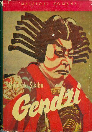 Murasaki Šikibu: GENDŽI