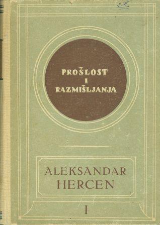 Aleksandar Hercen: PROŠLOST I RAZMIŠLJANJA I-III
