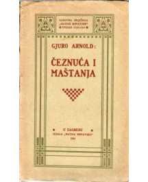 Gjuro Arnold: ČEZNUĆA I MAŠTANJA