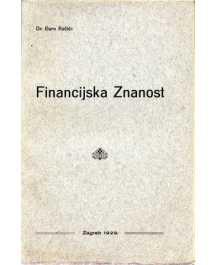 Đuro Račić: FINANCIJSKA ZNANOST
