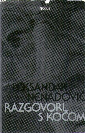 Aleksandar Nenadović: RAZGOVORI S KOČOM