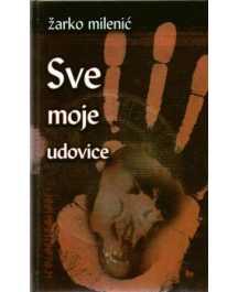 Žarko Milenić: SVE MOJE UDOVICE