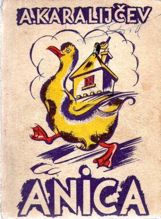 Angel Karalijčev: ANICA