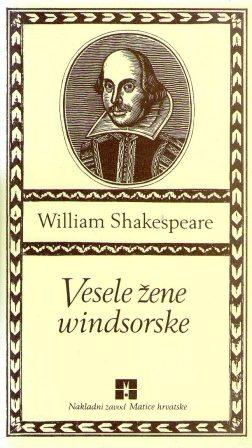 William Shakespeare: VESELE ŽENE WINDSORSKE