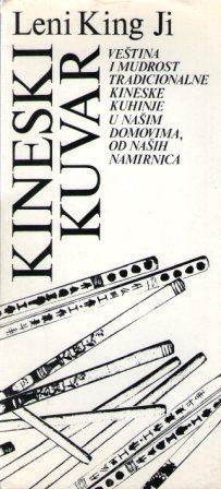 Lannie King Yee: KINESKI KUVAR
