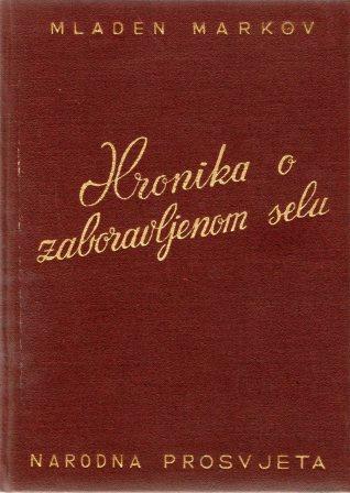 Mladen Markov: HRONIKA O ZABORAVLJENOM SELU