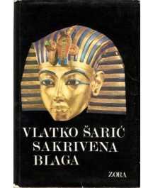 Vlatko Šarić: SAKRIVENA BLAGA