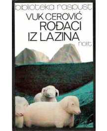 Vuk Cerović: ROĐACI IZ LAZINA