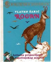 Vlatko Šarić: ROGAN