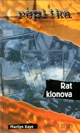 Marilyn Kaye: REPLIKA 23 - RAT KLONOVA