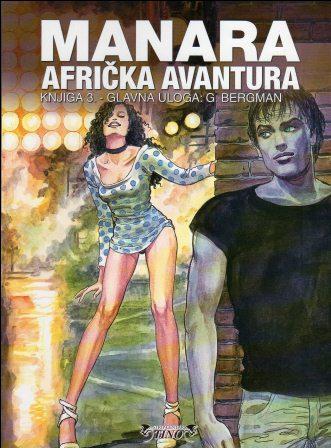 Milo Manara: AFRIČKA AVANTURA