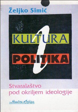 Željko Simić: KULTURA I POLITIKA