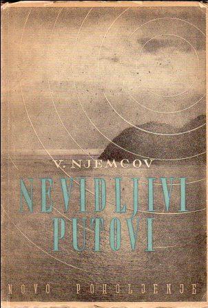 V. Njemcov: NEVIDLJIVI PUTOVI