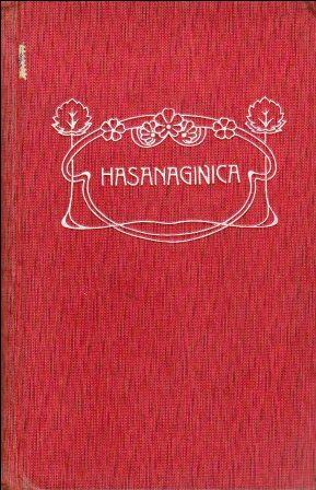 Milan Ogrizović: HASANAGINICA