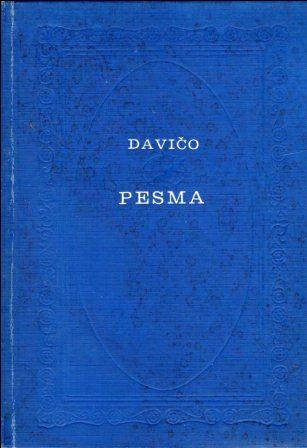 Oskar Davičo: PESMA