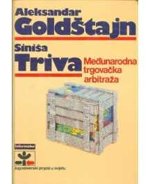 Aleksandar Goldštajn: MEĐUNARODNA TRGOVAČKA ARBITRAŽA