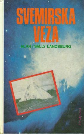 Alan i Sally Landsburg: SVEMIRSKA VEZA