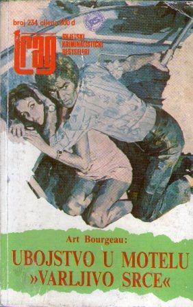 """Art Bourgeau: UBOJSTVO U MOTELU """"VARLJIVO SRCE"""""""